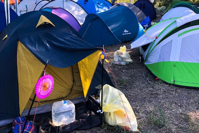 zelten campen