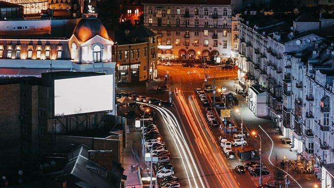 besondere Museen in Europa, Kyiv